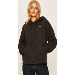 Bluzy i swetry damskie adidas Originals Kolekcja lato 2020