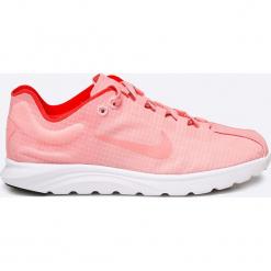 Nike Sportswear - Buty Mayfly Lite SI. Szare obuwie sportowe damskie Nike Sportswear, z materiału. W wyprzedaży za 179.90 zł.