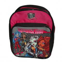 PASO Plecak dziecięcy Monster High, różowy (597310A). Czerwone torby i plecaki dziecięce PASO. Za 14.90 zł.