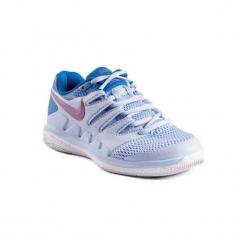 Buty do tenisa Zoom Vapor Royal damskie. Szare obuwie sportowe damskie Nike. Za 449.99 zł.