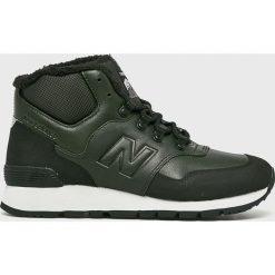New Balance - Buty HL755MLE. Szare buty sportowe męskie New Balance, z materiału. Za 549.90 zł.