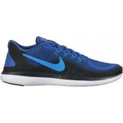 d4e942e2584d35 Obuwie męskie Nike - Kolekcja lato 2019 - Chillizet.pl