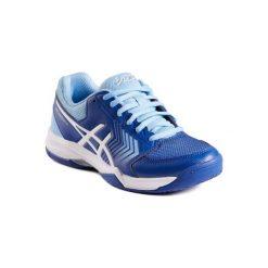 Buty tenisowe Asics Gel Dedicate 4 damskie. Szare obuwie sportowe damskie Asics. W wyprzedaży za 169.99 zł.