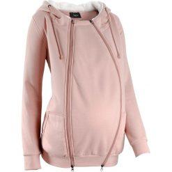 Bluza rozpinana ciążowa z wstawką niemowlęcą i miękką spodnią stroną bonprix stary jasnoróżowy melanż. Bluzy dla niemowląt bonprix, melanż, z materiału. Za 149.99 zł.