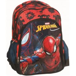 GIM Owalny Plecak Spiderman. Brązowe torby i plecaki dziecięce GIM. W wyprzedaży za 119.00 zł.
