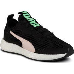 Buty sportowe męskie Puma, na fitness i siłownię Kolekcja