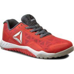 Buty Reebok - Ros Workout  Tr 2.0 BD5129 Coral/Grey/Asteroid/Slvr. Brązowe obuwie sportowe damskie Reebok, z materiału. W wyprzedaży za 229.00 zł.