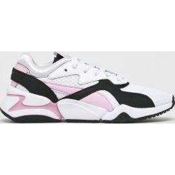 Białe buty sportowe Puma, kolekcja wiosna 2020