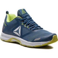 Buty Reebok - Ahary Runner CN5342 Blue Slate/Lemon Zest. Niebieskie buty sportowe męskie Reebok, z materiału. W wyprzedaży za 169.00 zł.