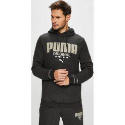 Puma - Bluza. Bluzy męskie marki Puma. Za 289.90 zł.