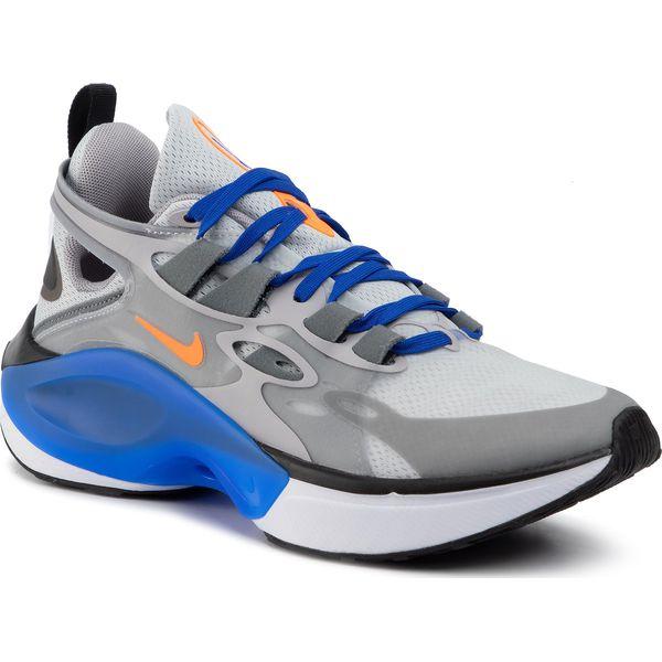 Buty sportowe męskie Signal DMSX (AT5303 800), kolor wielokolorowy (Nike)