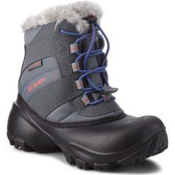04aac177 Buty dziecięce zimowe dziewczęce - Buty zimowe dziewczęce - Kolekcja ...