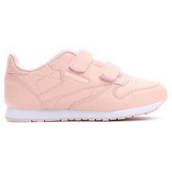 Różowe Buty Sportowe Apogee. Czerwone buty sportowe dziewczęce Born2be, z materiału. Za 49.99 zł.