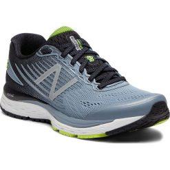 Buty NEW BALANCE - M880GY8 Szary. Szare buty sportowe męskie New Balance, z materiału. W wyprzedaży za 349.00 zł.