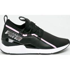 Wyprzedaż obuwie sportowe damskie Puma Kolekcja wiosna