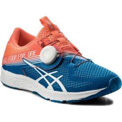 Buty ASICS - Gel-451 T874N Flash Coral/White/Directoire Blue 0601. Brązowe obuwie sportowe damskie Asics, z materiału. W wyprzedaży za 369.00 zł.