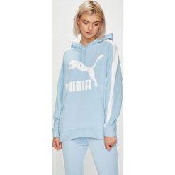 Puma - Bluza. Szare bluzy damskie Puma, z nadrukiem, z bawełny. W wyprzedaży za 219.90 zł.