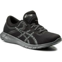 Buty ASICS - Nitrofuze 2 T7E3N  Carbon/Black/Carbon 9790. Czarne buty sportowe męskie Asics, z materiału. W wyprzedaży za 229.00 zł.