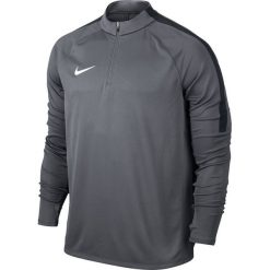 Nike Koszulka piłkarska Squad szara r. M (807063 021). Koszulki sportowe męskie marki bonprix. Za 146.50 zł.