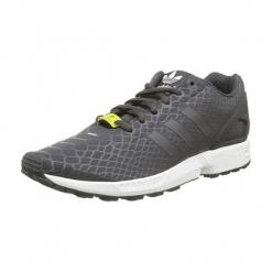 Buty sportowe w kolorze szarym. Szare buty sportowe męskie Adidas, Reebok, z materiału. W wyprzedaży za 314.95 zł.