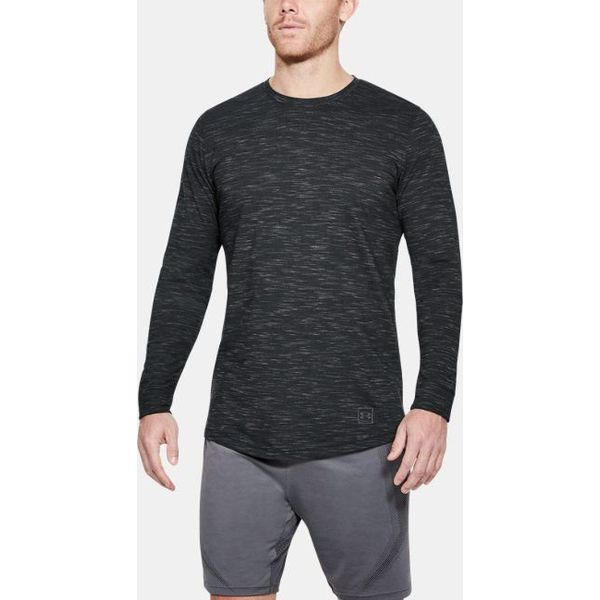 92a7a6025 Bluzy sportowe męskie marki Under Armour - Kolekcja lato 2019 - Chillizet.pl