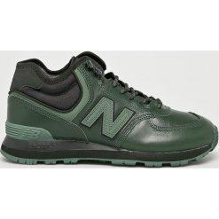 New Balance - Buty MH574OAB. Szare buty sportowe męskie New Balance, z materiału. Za 499.90 zł.