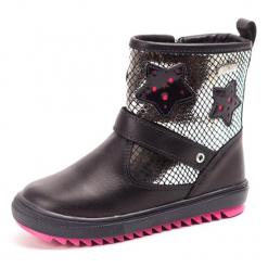 Kozaki w kolorze granatowo-srebrnym. Niebieskie buty zimowe dziewczęce Bartek, z materiału. W wyprzedaży za 129.95 zł.