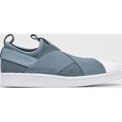 Adidas Originals - Buty. Szare buty sportowe męskie adidas Originals. W wyprzedaży za 329.90 zł.