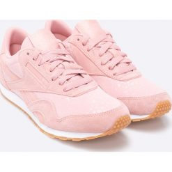 Reebok Classic - Buty CL Nylon Slim TXT Lux. Szare obuwie sportowe damskie Reebok Classic, z gumy. W wyprzedaży za 199.90 zł.