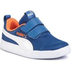 Buty dla chłopców Puma Kolekcja wiosna 2020 Chillizet.pl
