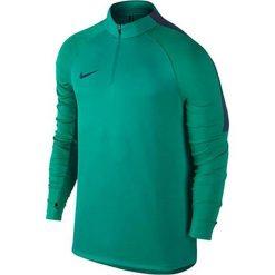Nike Koszulka piłkarska Squad zielona r. M (807063 351). Koszulki sportowe męskie marki bonprix. Za 139.00 zł.