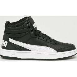Puma - Buty Rebound Street. Szare obuwie sportowe damskie Puma, z gumy. Za 299.90 zł.