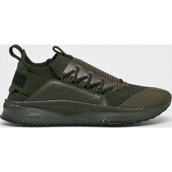 Puma - Buty Tsugi Jun Purple. Fioletowe buty sportowe męskie Puma, z materiału. W wyprzedaży za 399.90 zł.